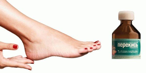 Как делать ванночки для ног с гидроперитом